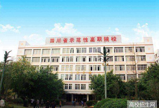 四川航天职业技术学院