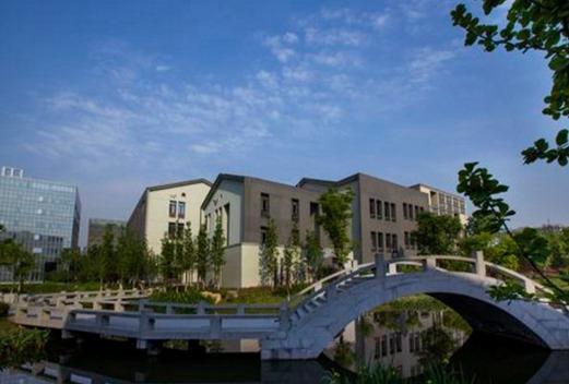 杭州师范大学医学院图片