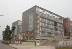 重庆医药高等专科学校的环境怎么样 校园图片分享