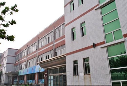 衡水卫生学校