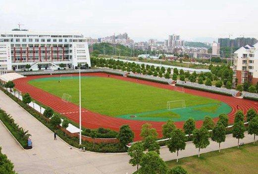 赣州华坚科技学校