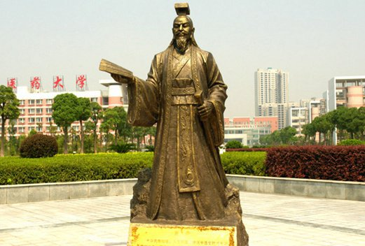 湖南中医药大学
