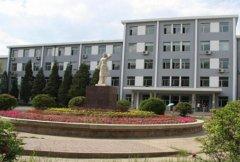 内蒙古卫生职业技术学校