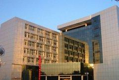 西宁卫生职业技术学院