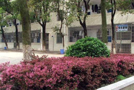 湖南省岳阳市第一职业中等专业学校