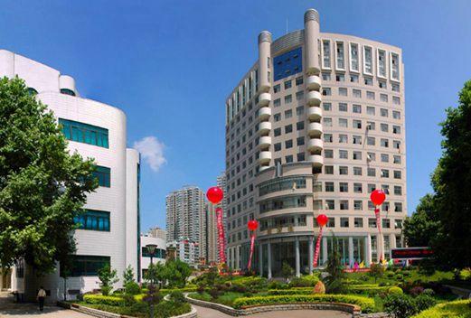 贵州中医学院时珍学院
