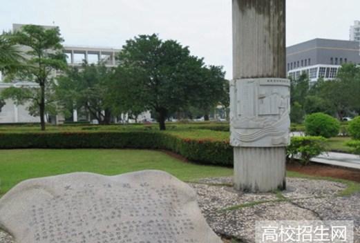 海南大学机电工程学院