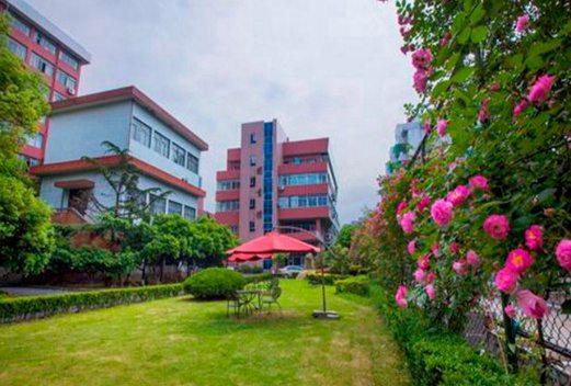 黄埔卫生职业技术学校