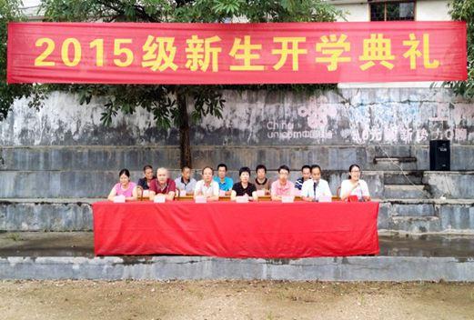 梅州市卫生职业技术学校