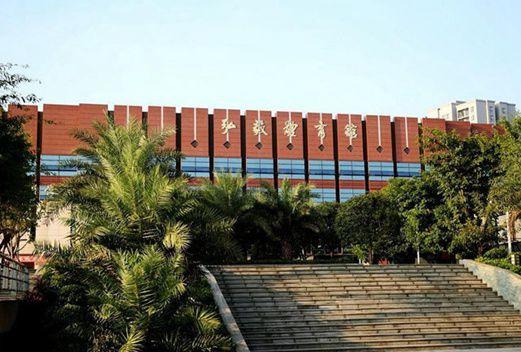 长江师范学院
