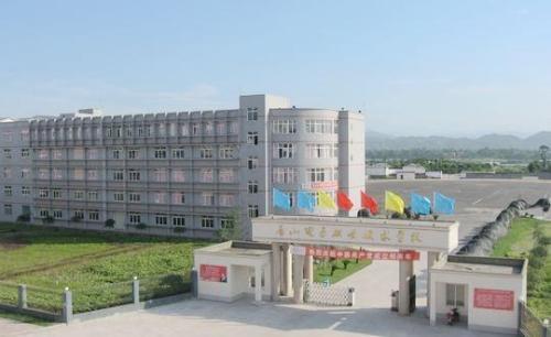 川南职业技术学校