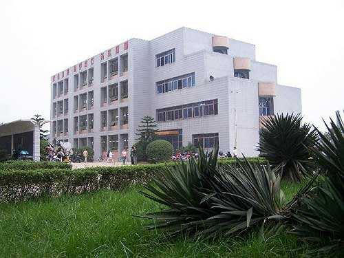 富顺县第二高级职业中学
