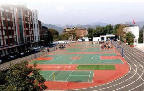 珙县职业高级中学