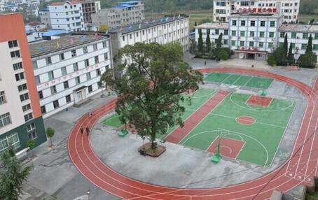 广元工程技工学校