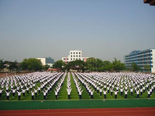 江安县职业技术学校