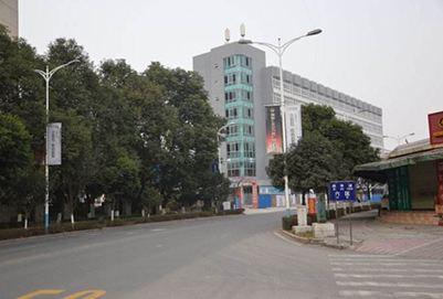 科学城职业中专学校