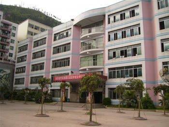 四川省工业设备安装技工学校