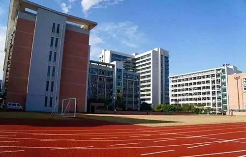 杭州市高级技工学校