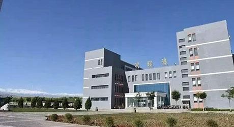 甘肃省冶金技工学校