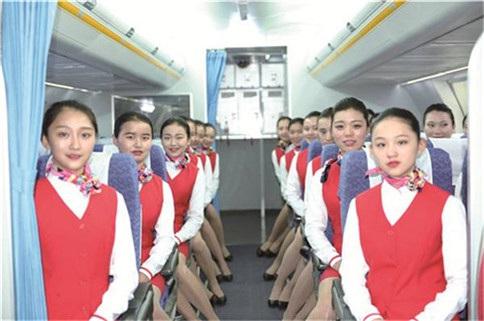 西安高铁乘务学校