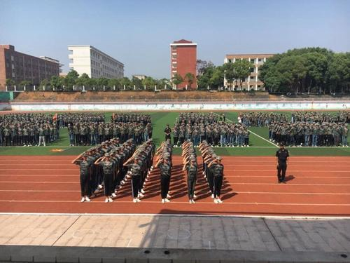 西安综合职业中等专业学校