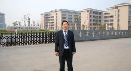 南京江宁职教中心