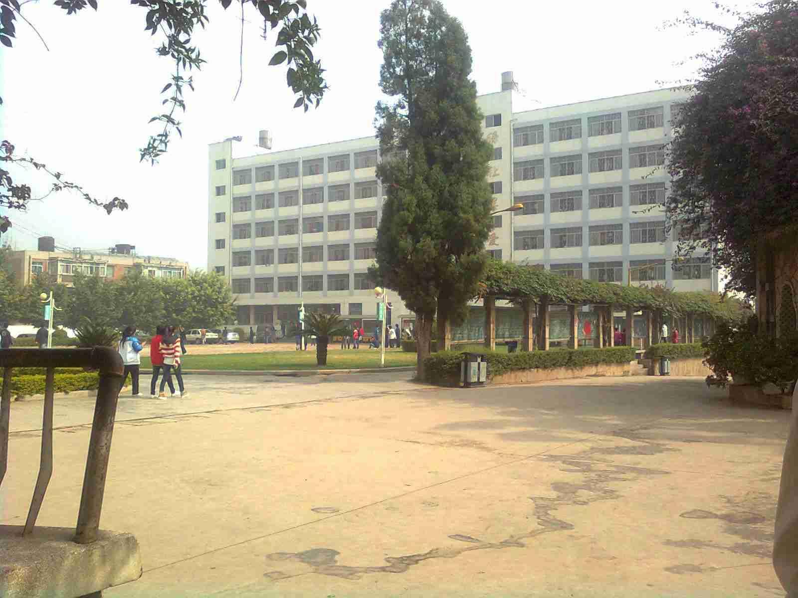 云南航天管理局技工学校