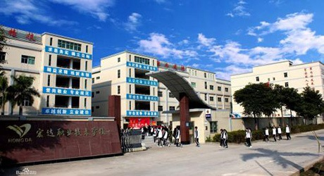 白银宏达科技职业学校