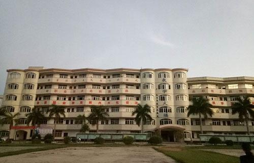 恭城瑶族自治县民族职业教育中心