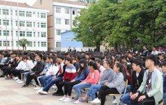眉县职教中心2021年录取分数线