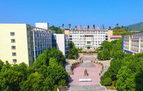 重庆开州区职业教育中心
