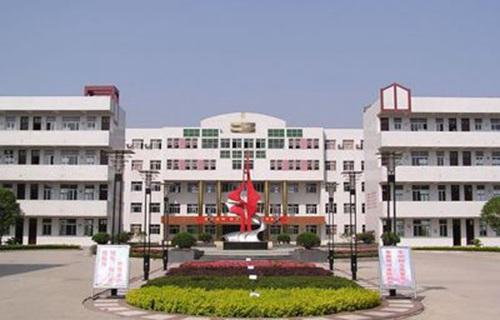 甘泉职业中学