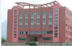 贵州省电子信息高级技工学校数控加工专业教学质量好不好