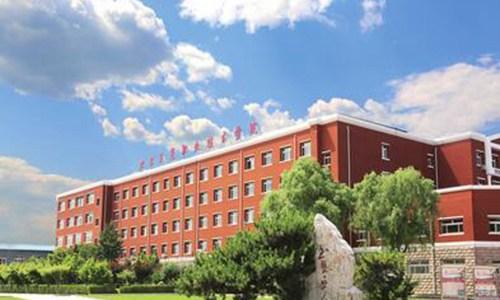白城市职业技术教育中心