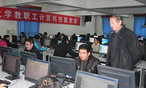 青海计算机学校