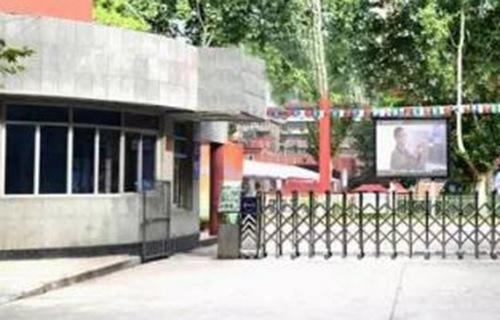 陕西省建筑安装高级技工学校