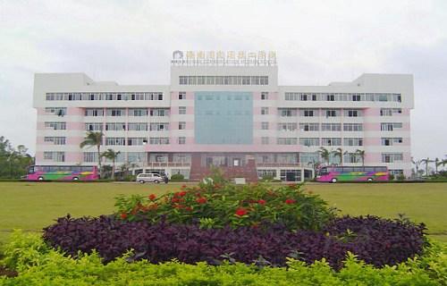 海南省交通高级技工学校