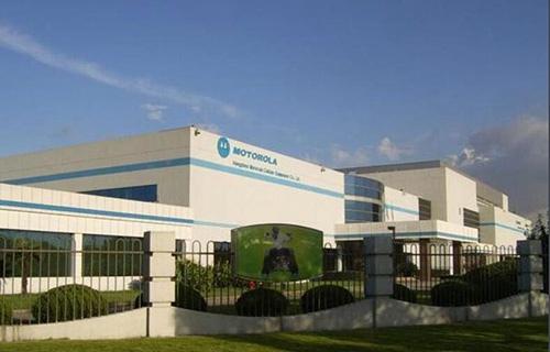 西安瑞联技术学校