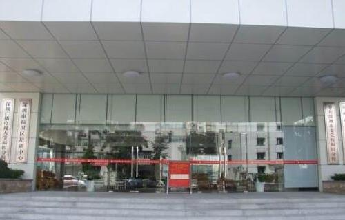 陕西广播电视大学新城分校