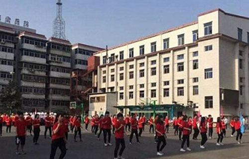 西安商贸旅游成人中等专业学校