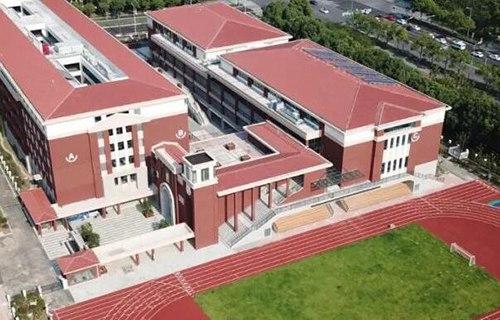 陕西城市经济学校