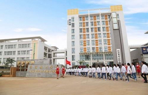 海南省洋浦技工学校