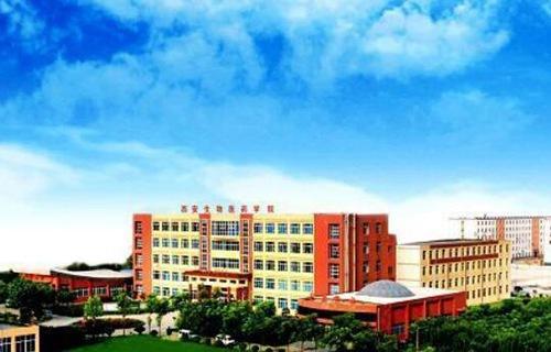 西安生物医药技术专修学院