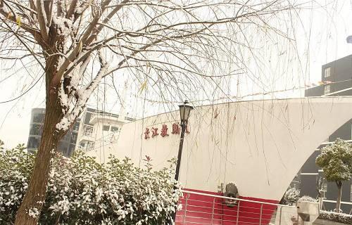 武汉海事职业学院