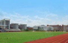 蒲江县职业技术学校2021年录取分数线