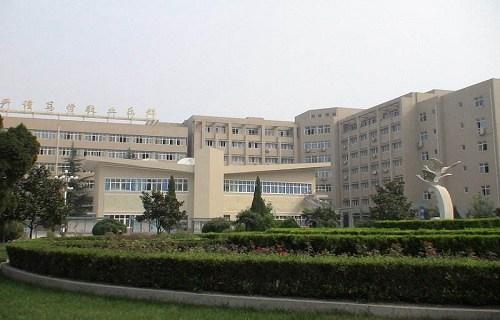 天津市经济贸易学校