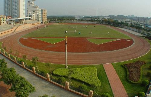 广州市土地房产管理学校