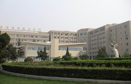 广州市总工会职业技术学校