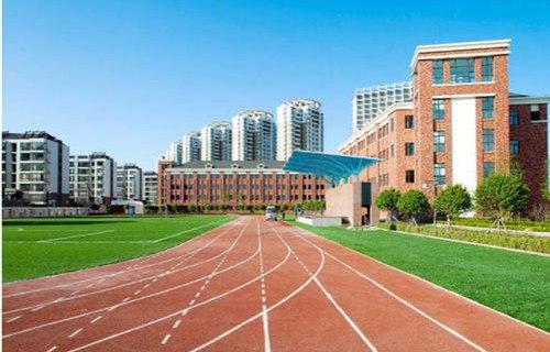 临朐县第三职业高级中学