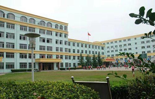 济宁卫生学校